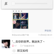 Screenshot 2013 11 03 09 47 31 thumb