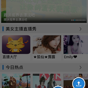 Screenshot 2014 07 14 11 33 19 thumb