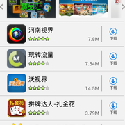 Screenshot 2014 07 14 21 49 43 thumb